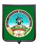 Герб республики Адыгея (гербовое панно)