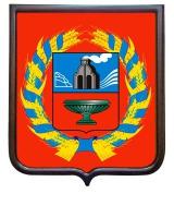 Герб субъекта РФ Алтайский край (гербовое панно)