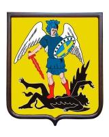 Герб Архангельской области (герб малый)