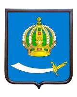 Герб Астраханской области (герб малый)