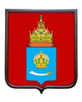 Герб Астраханской области (гербовое панно)