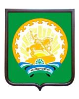 Герб республики Башкортостан (гербовое панно)