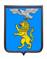 Герб города Белгород
