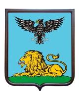 Герб Белгородской области печатный
