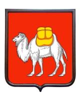 Герб Челябинской области (герб малый)