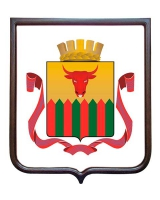 Герб города Чита (гербовое панно)