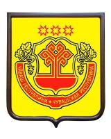 Герб Чувашской Республики (гербовое панно)