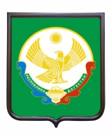 Герб Республики Дагестан (гербовое панно)