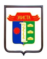 Герб города Элиста (гербовое панно)