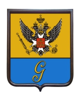 Герб города Гатчина Ленинградской области