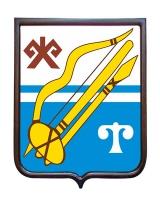 Герб города Горно-Алтайск