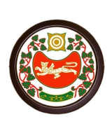 Герб Республики Хакасия (герб)