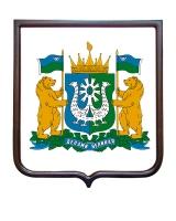 Герб Ханты-Мансийского автономного округа (гербовое панно)