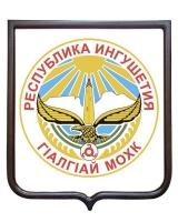 Герб Республики Ингушетия (гербовое панно)