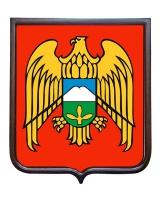 Герб Кабардино-Балкарской Республики (гербовое панно)