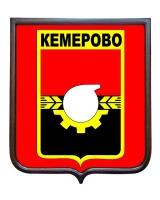 Герб города Кемерово (гербовое панно)