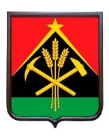 Герб Кемеровской области (герб малый)