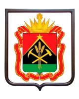 Герб субъекта РФ Кемеровская область (гербовое панно)