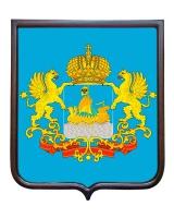 Герб Костромской области (гербовое панно)