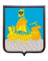 Герб Костромской области (герб малый)