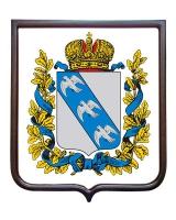 Герб Курской области (гербовое панно)