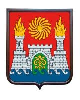 Герб города Махачкалы (герб малый)