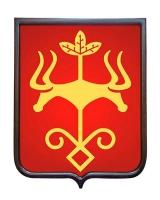 Герб города Майкоп