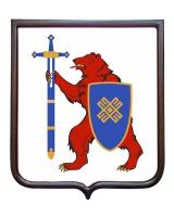 Герб республики Марий Эл (герб малый)