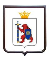 Герб республики Марий Эл (гербовое панно)