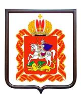 Герб Московской области (гербовое панно)
