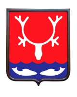 Герб города Нарьян-Мар