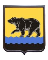 Герб города Нефтеюганск