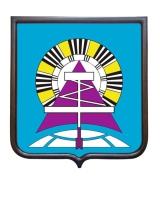 Герб города Ноябрьск ЯНАО