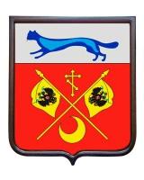 Герб Оренбургской области (герб малый)