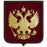 Герб страны Россия, пластик на бархате, щит дерево