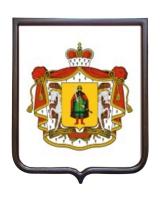 Герб Рязанской области (гербовое панно)