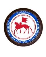Герб Республики Саха (Якутия) (герб)