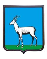 Герб города Самара (герб малый)