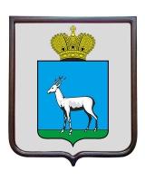 Герб города Самара (гербовое панно)