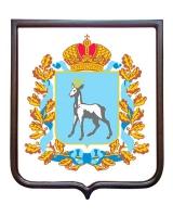 Герб Самарской области (гербовое панно)