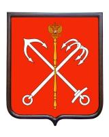 Герб Санкт-Петербурга (герб малый)