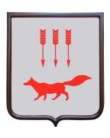 Герб города Саранска