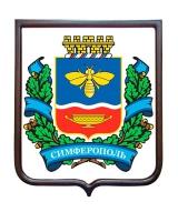 Герб города Симферополя (гербовое панно)