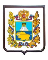 Герб Ставропольского края (гербовое панно)