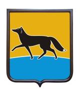 Герб города Сургут