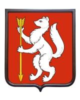 Герб Свердловской области (герб малый)