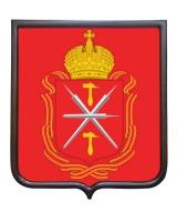 Герб Тульской области (гербовое панно)