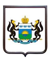 Герб Тюменской области (гербовое панно, полный герб)