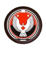 Герб Удмуртской Республики (герб)