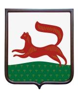 Герб города Уфы